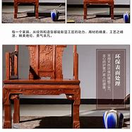 锦州新闻网 的图像结果