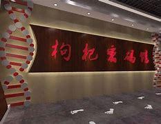 吴忠市网络营销 的图像结果