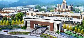 贵阳市旅游学校 的图像结果