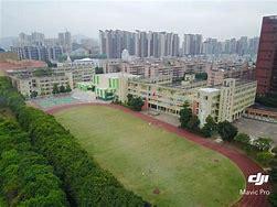 珠海市第三中学 的图像结果