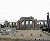 湖南涉外经济学院 的图像结果