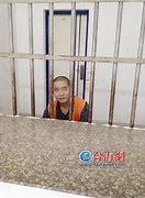 乾安县新闻网 的图像结果