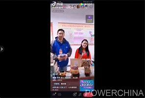 剑川县网络营销 的图像结果