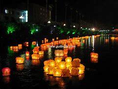 沿河县新闻网 的图像结果