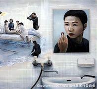 石田ISHIDA 的图像结果
