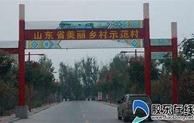 汶上县新闻网 的图像结果