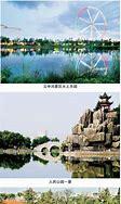 河曲县新闻网 的图像结果