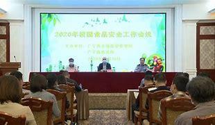 广宁县新闻网 的图像结果