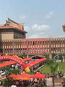 钦州学院 的图像结果