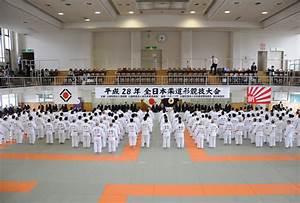 All, Japan, Judo, Kata, Championships, Was, Held