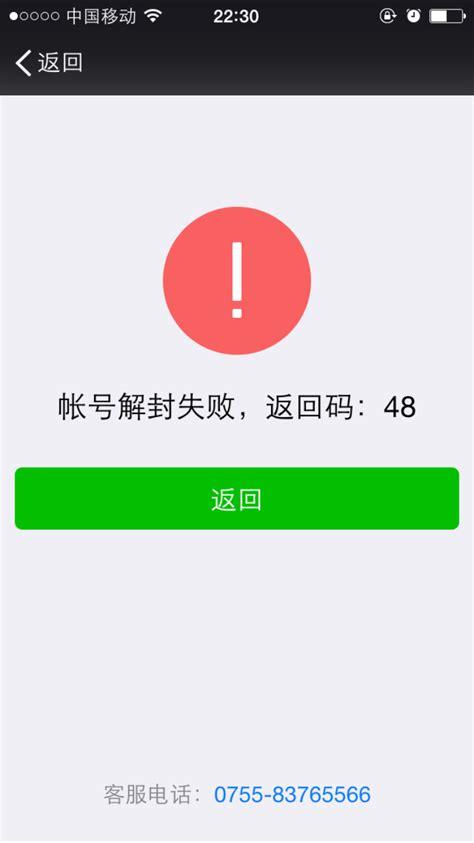 seo网站10到30元红包扫雷群作用