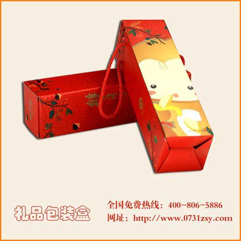 长沙礼品包装盒制作_礼品包装盒_长沙纸上印包装印刷厂(公司)