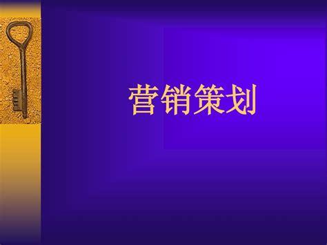 90团队单页seo