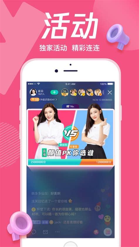 腾讯NOW直播app下载安装最新版-腾讯NOW直播app官方版下载v1.56.0.42 ...