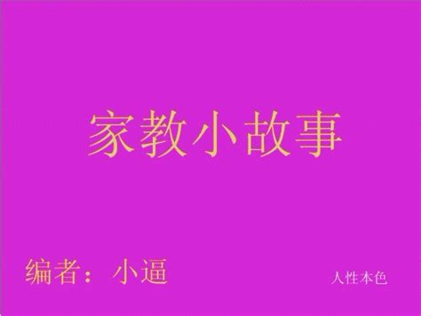 深圳网站10到30元红包扫雷群壹l博