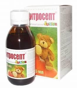Лечение псориаза херсон