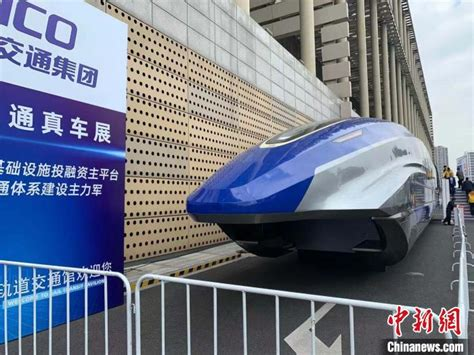 时速600公里实车亮相!我国高速磁悬浮列车取得突破性进展 ...