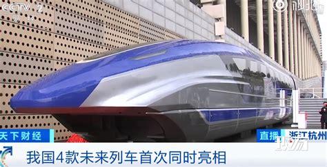 我国600公里时速磁悬浮列车亮相:自动驾驶 30年免维护-磁悬浮,高 ...