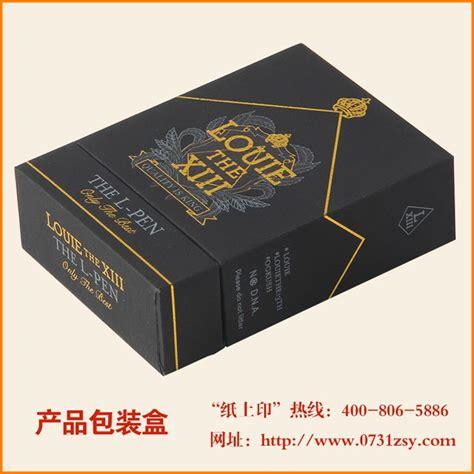 长沙精品包装盒订制厂家_产品包装盒_长沙纸上印包装印刷厂(公司)