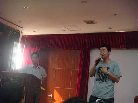我校1982届李跃华校友在汉举行发明报告会-欢迎访问华中师范大学 ...