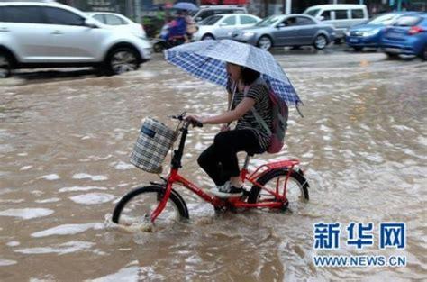 中国南方暴雨洪涝风雹灾害已致33人死亡12人失踪(组图)-搜狐滚动
