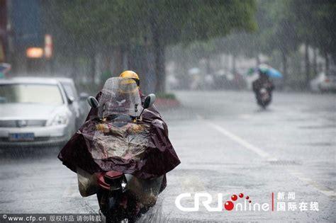 暴雨袭击中国南方大部分省区造成严重洪涝灾害(高清组图) - 新闻 ...