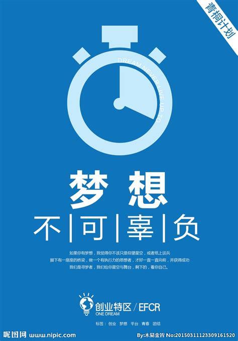 seo上海培训