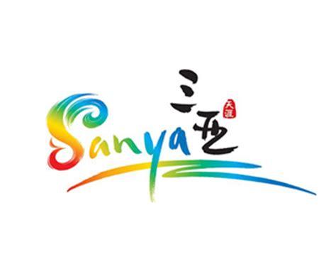 三亚logo设计