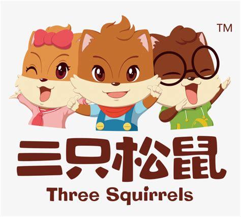三只松鼠logo