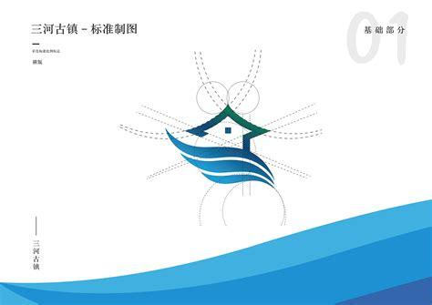 三河logo设计