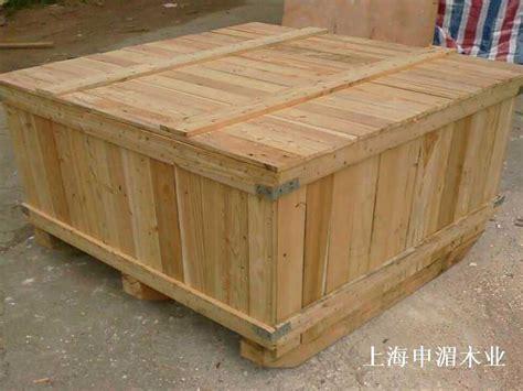 上海包装箱厂