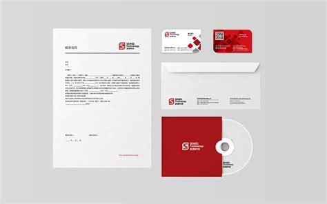 上海合肥vi设计商标设计