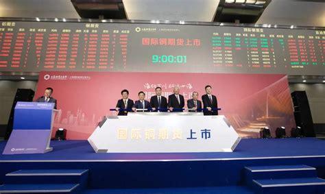 上海国际能源交易中心交易品种为