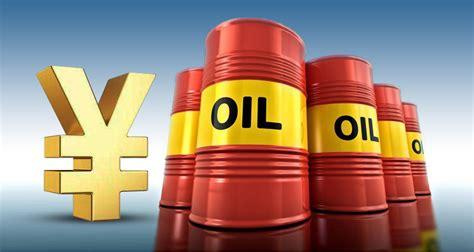 上海国际能源交易中心在确定原油期货可交割