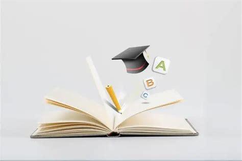 上海在职研究生毕业落户政策