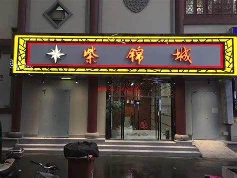 上海广告制作