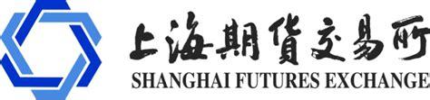 上海期货交易所官网