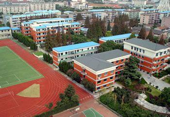上海松江六中好不好