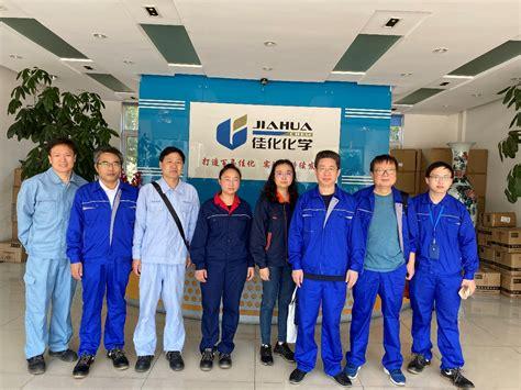 上海石化工业学校校服