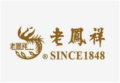 上海老凤祥官方网站