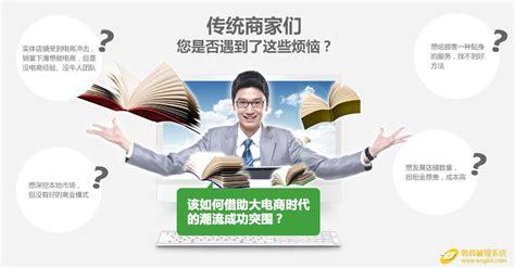 专业微商管理系统软件