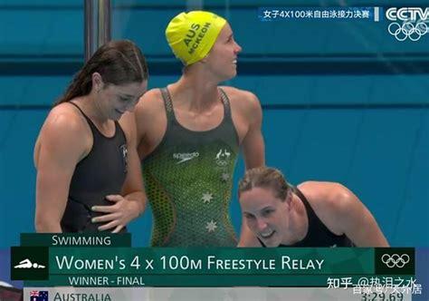 东京奥运会第一个世界纪录诞生配图