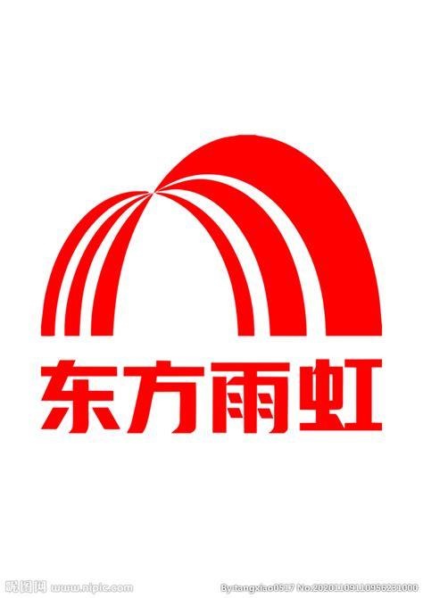 东方logo设计_logo设计公司
