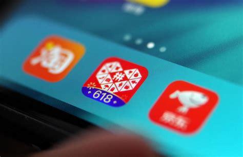 中国倒闭的电商平台