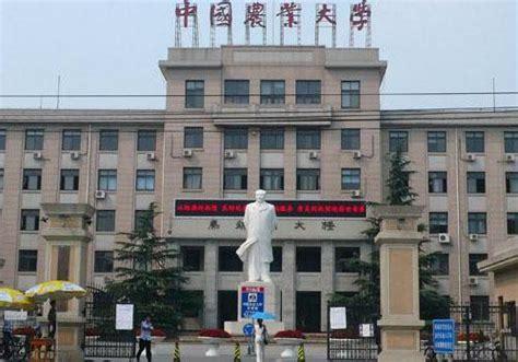 中国农业大学研究生院