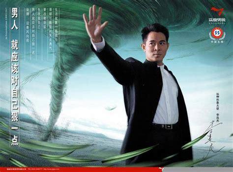 中国十大经典广告