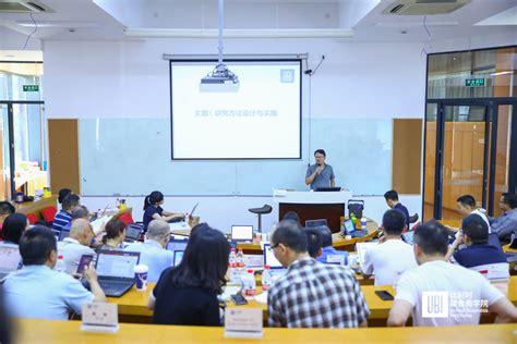 中国地大北京在职研究生