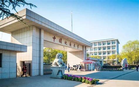 中国地质大学武汉怎么样