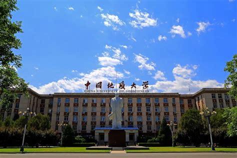 中国地质大学美术专业