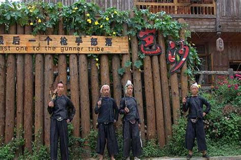 中国最后一个狩猎部落